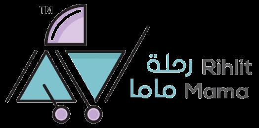 Rihlit Mama's Company logo